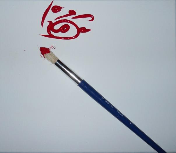 1-Le rouge et le pinceau